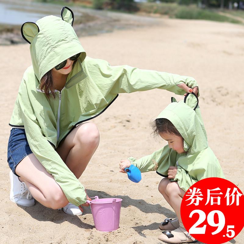 防晒衣女时尚2019夏季新款薄款短款防紫外线网红仙女外套防晒服衫