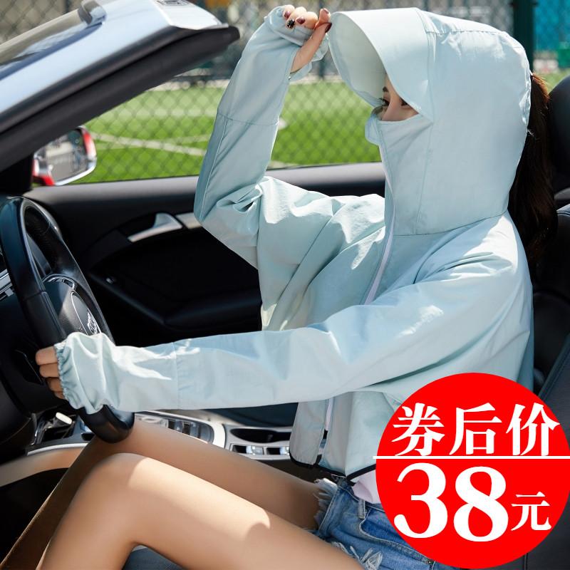 防晒衣女短款防紫外线2019夏季新款薄款外套仙女防晒衫骑车防晒服