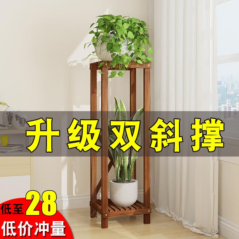 木制花架客厅家用单个置物架放花盆的花架子多层室内特价简约现代
