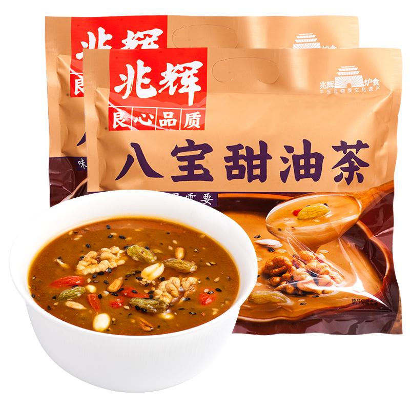 兆辉油茶地方特产杂粮粉400g 2袋健康食品厂家直销包邮早餐代餐粉
