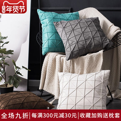 Nordic style solid color 45x45 cushion cover pillow pillow model room light luxury pillow sleeve no core square