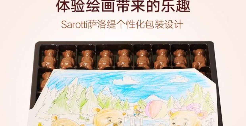 小熊牛奶巧克力礼盒 糖果零食 生日礼物送小孩
