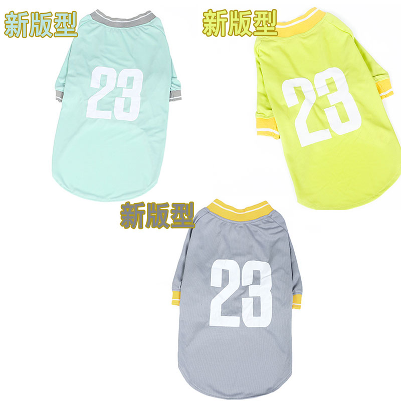 (3 PIECES 69 YUAN SPECIAL SHOOTING OPTIONS  GREEN + SKY BLUE + GRAY) 23 SPORTS T-SHIRT WITH SLEEVES