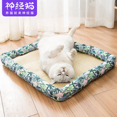 Cat litter summer cool nest four seasons universal British short mat mat blue and white mat kennel summer removable and washable pet supplies