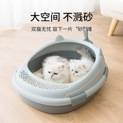 Cat litter box semi-enclosed large anti-splashing and deodorizing cat toilet kitten poop box small litter box kitty supplies