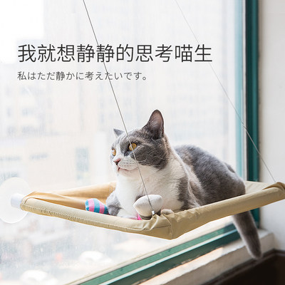 Cat hammock hanging nest hanging bed four seasons universal cat nest winter warm cat windows swing cup cat food supplies