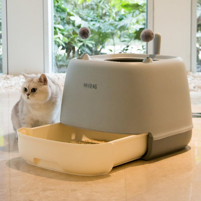 Cat litter box, fully enclosed, splash-proof drawer, top-entry toilet, deodorant poop box, extra large cat litter box, cat supplies