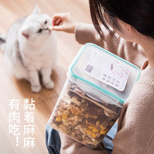 Cat freeze-dried family bucket mixed cat food snacks spree nutrition fattening dried fish staple food chicken breast 500g