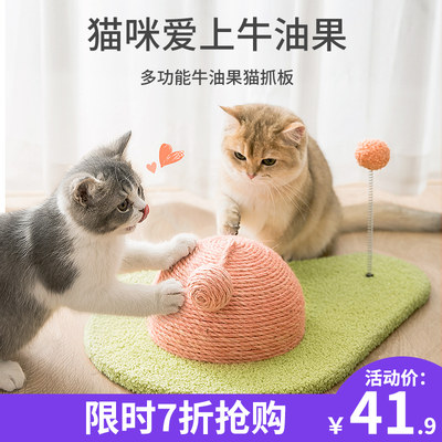Cat toy cat scratch board sword numb does not emandate the crim clamps Durable multi-function anti-cat catching sofa cat claw supplies