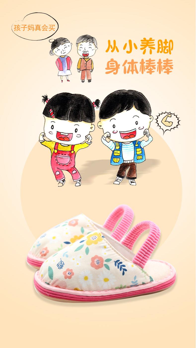 手工纳底宝宝室内家居婴儿春秋儿童幼儿男女童夏季小童布亚麻拖鞋详细照片