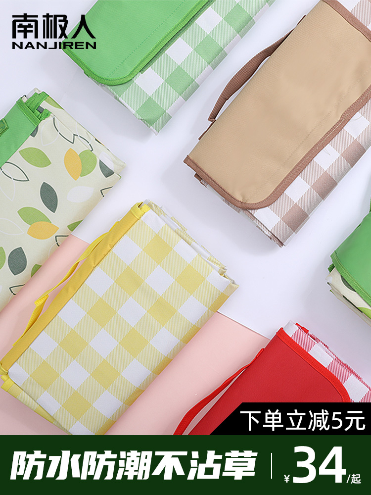 Picnic mat Spring tour moisture proof mat Picnic cloth Outdoor picnic mat Portable waterproof thickened Pastoral Japanese ins