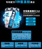 BPI Sports BCAA Разветвленная аминокислота 300 г Фитнес-мышцы усиливает восстановление, чтобы предотвратить разложение и гидролиз
