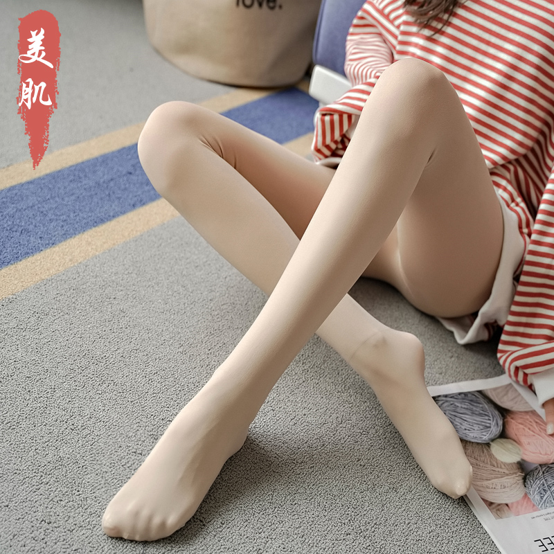 9e055a725 Light-legged flesh-colored leggings women wear thin section skin color  artifact autumn and winter nude ...