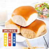 【香飘友】传统老式面包1斤 满减+券后6.8元包邮