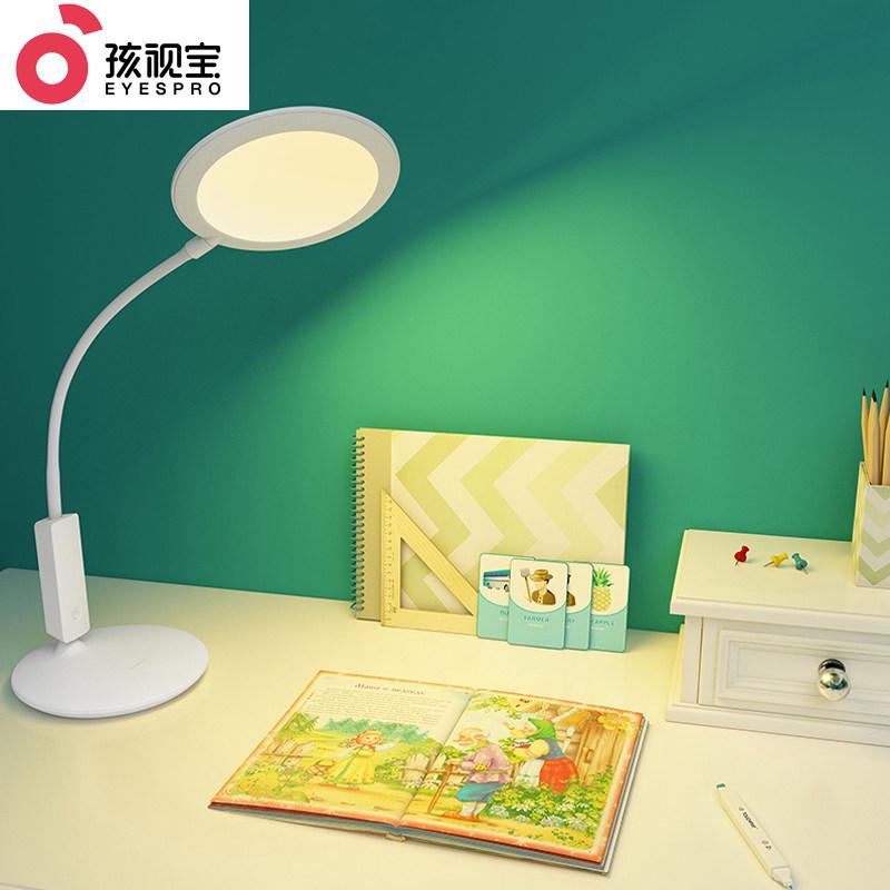 孩视宝国aa级护眼台灯书桌儿童写字作业学习小学生宿舍阅读保视力