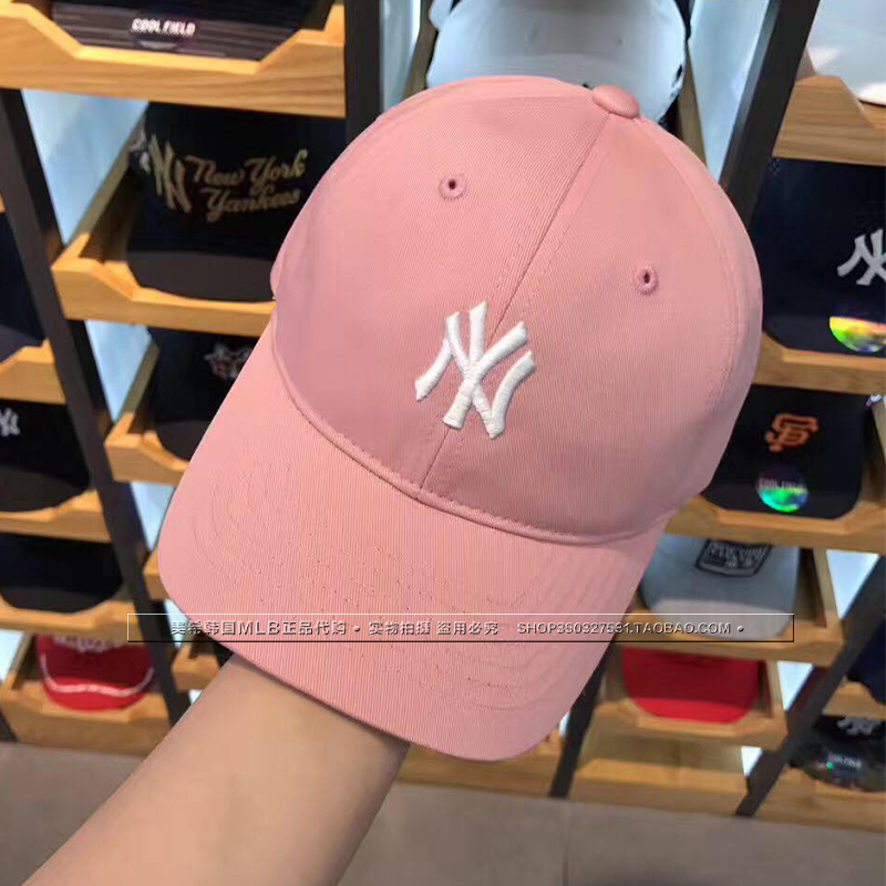77400686f9b South Korea MLB baseball cap 19 spring and summer parent-child men and women  with. Zoom · lightbox moreview · lightbox moreview · lightbox moreview ...