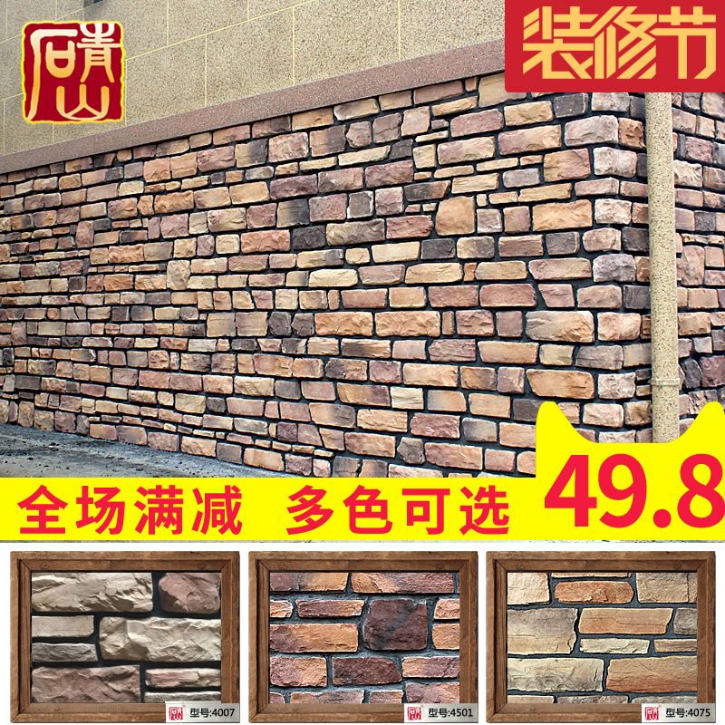 culture stone exterior wall brick tile culture brick villa antique