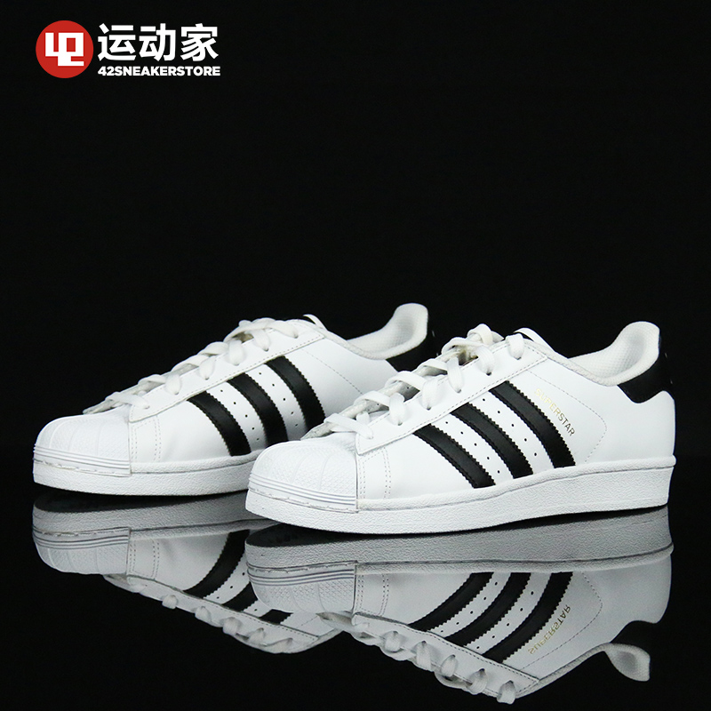 C77124 adidas superstar 80s gold clover shell head shoes B25963 C77154