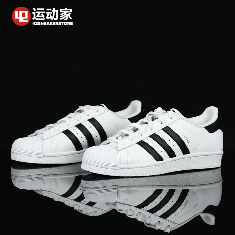 Delicate Cheap Adidas Men 's Superstar Vulc Adv Skate Shoe