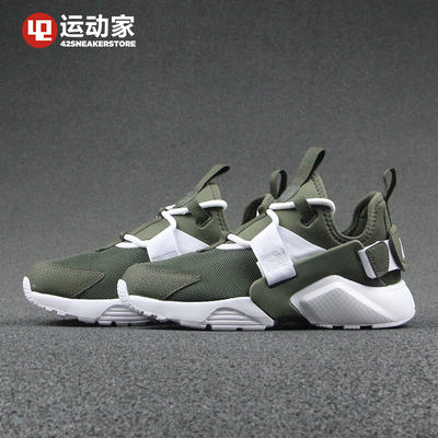 save off 5bb1d 420f8 Nike Air Huarache City Low Wallace Running Shoes AH6804-002
