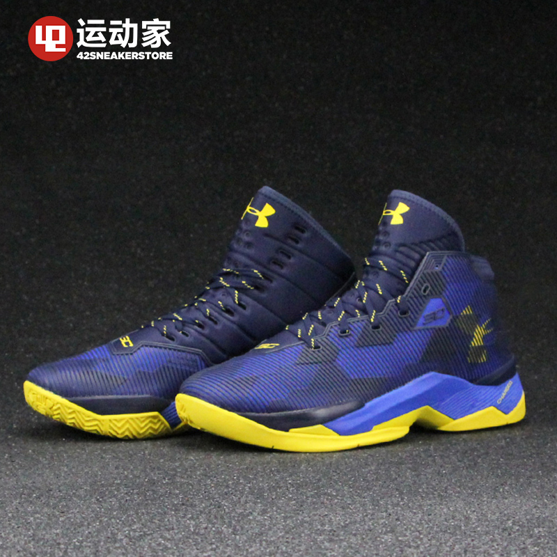 3589e622a181 ...  42 sportsman  Under Armour Curry 2.5 basketball shoes 1274425-103 400   ...