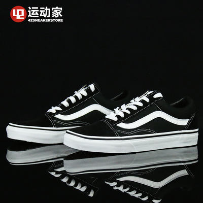 4b4a1f6cd6 Vans Old Skool classic black and white canvas shoes skateboard shoes  VN000D3HY28