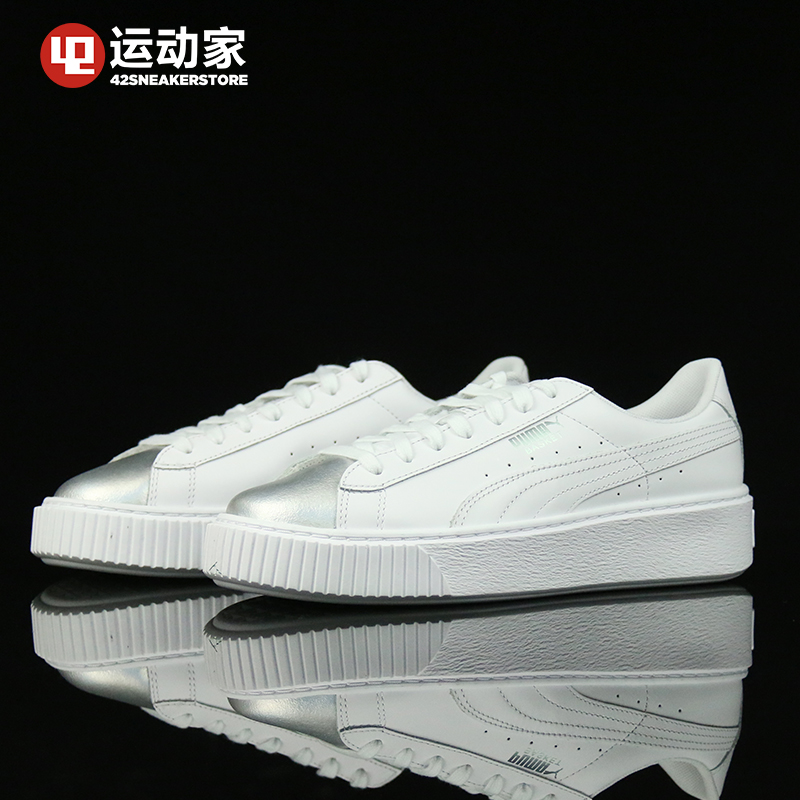 68f36678e7c32 (42 sportsman) Puma Basket Platform Lridescent silver head board shoes  364525-01