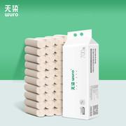 新品小米无染本色无芯卷纸无心卫生纸卷筒纸厕所整箱手纸厕纸48卷