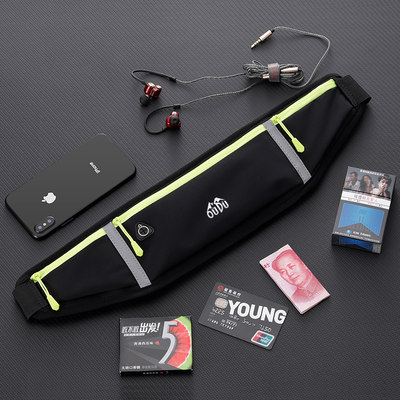 Sports pocket running mobile phone bag men and women close home equipment waterproof invisible ultra-thin mini small belt bag