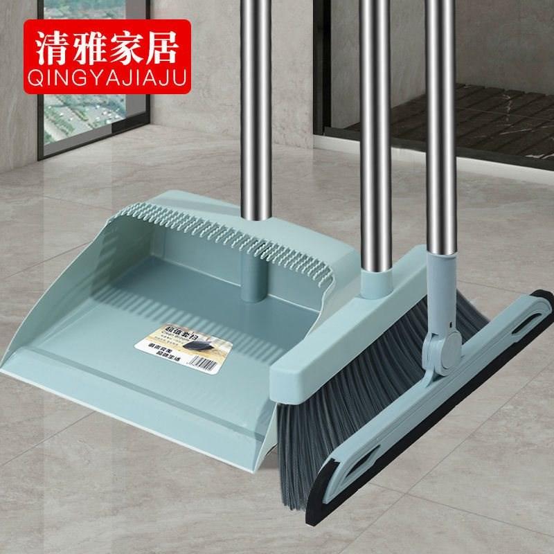 扫把簸箕套装家用撮箕笤帚刮水器