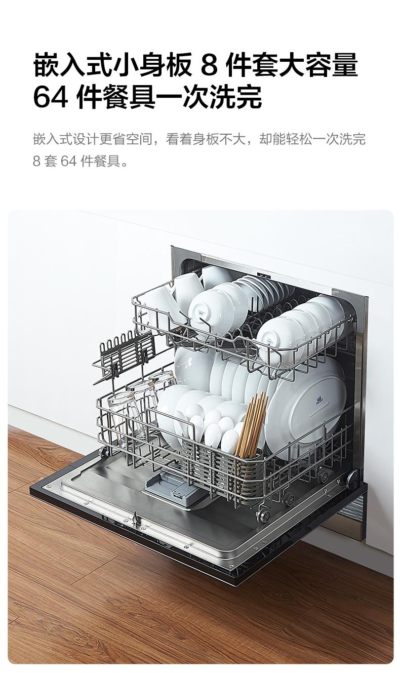 洗碗机Pro_24.jpg