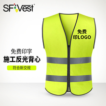 Reflective Vest vest safety clothing reflective clothing vest traffic sanitation workers