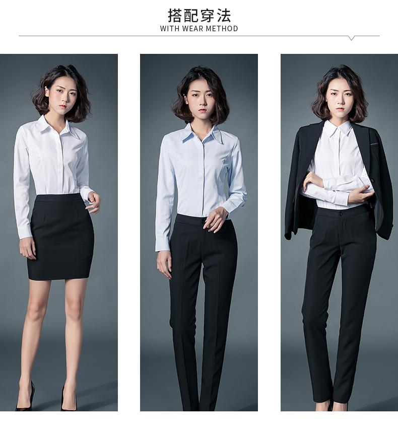 白衬衫女春装款长袖职业衬衫工作服正装大学生韩版女装上衣详细照片