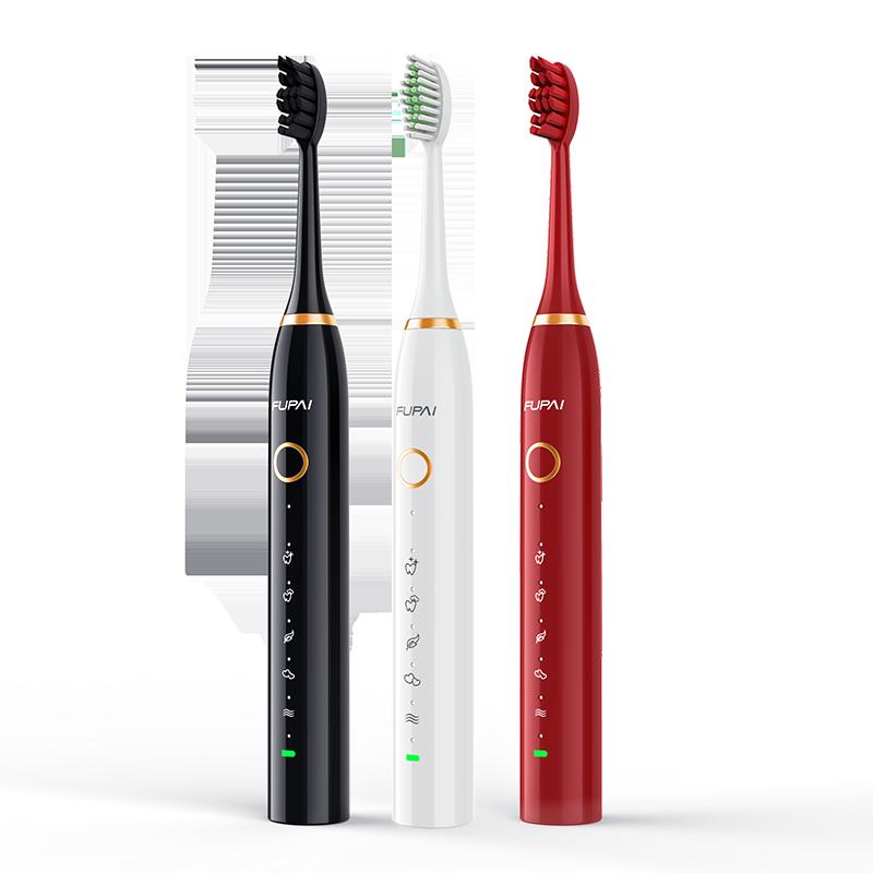 福派电动牙刷成人充电式声波全自动牙刷