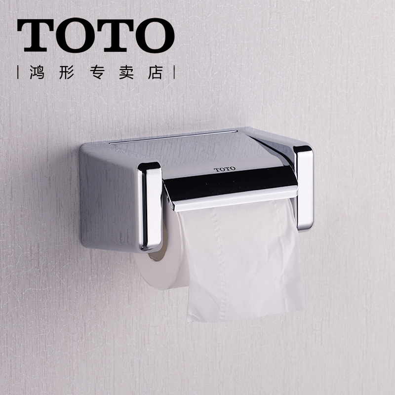USD 66.07] TOTO toilet paper holder bathroom hardware roll paper ...