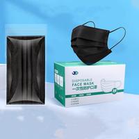 黑色口罩夏季一次性三层透气单独立包装男潮女防尘外用口鼻罩薄款