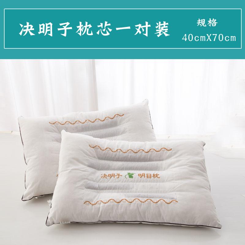 40X70cm EPE один белый подушку Кассия подушкой Изображение 1