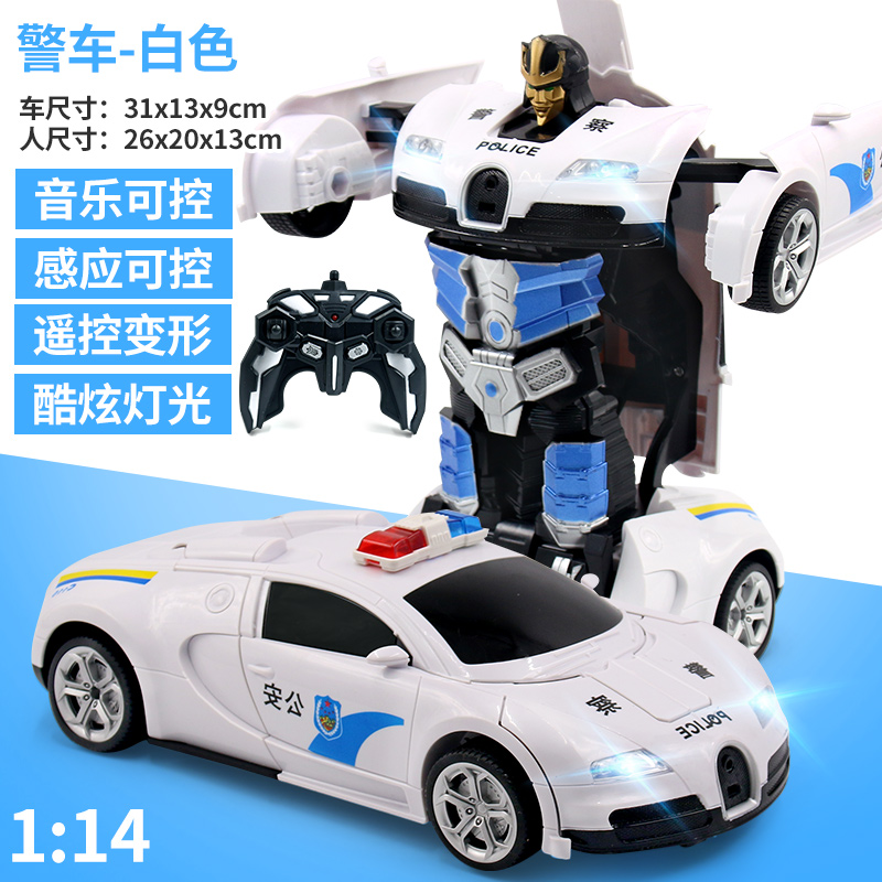 LARGE 31CM POLICE CAR WHITE REMOTE CONTROL INDUCTION DEFORMATION SENSING MUSIC CAN BE SWITCHED
