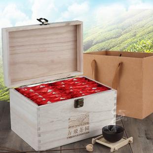正山小种高端送礼木盒装红茶茶叶