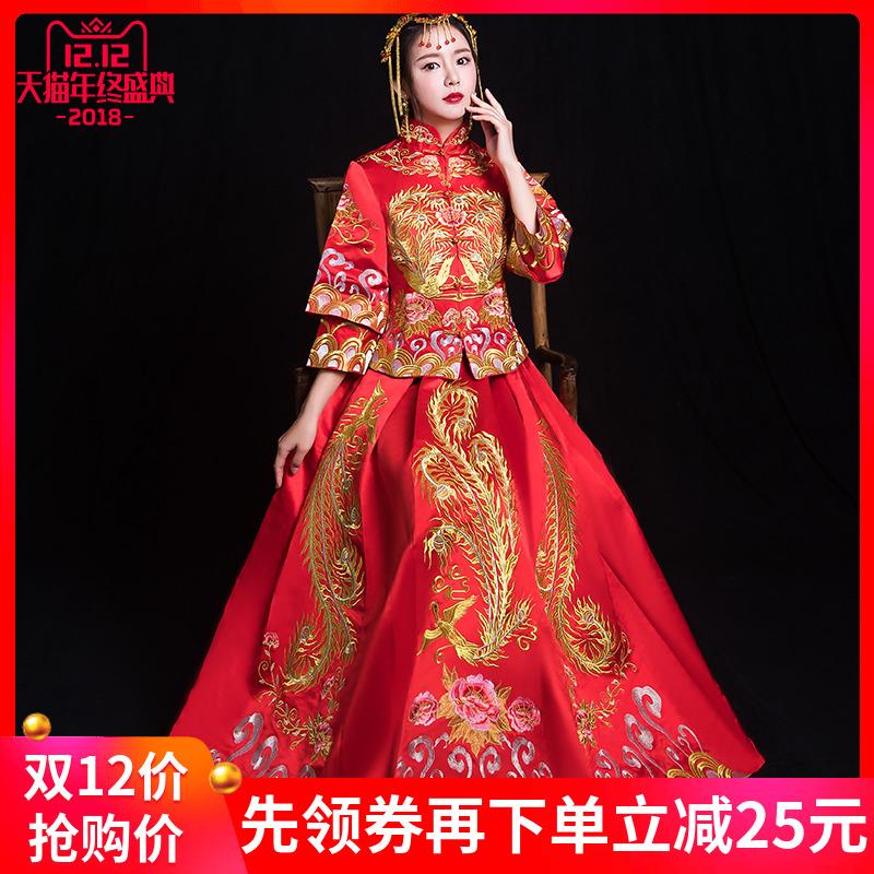 秀禾服新娘2018新款结婚中式婚纱礼服宫廷复古中国风敬酒服旗袍女