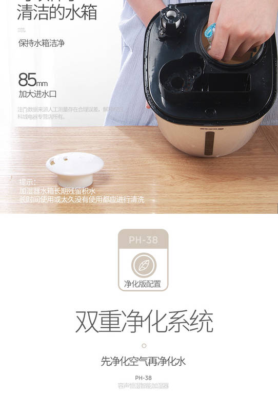 Rongsheng Air Humidifier Household Mute Bedroom