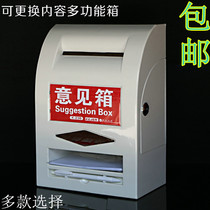 Suggestion box with Lock Wall medium with pen indoor suggestion box