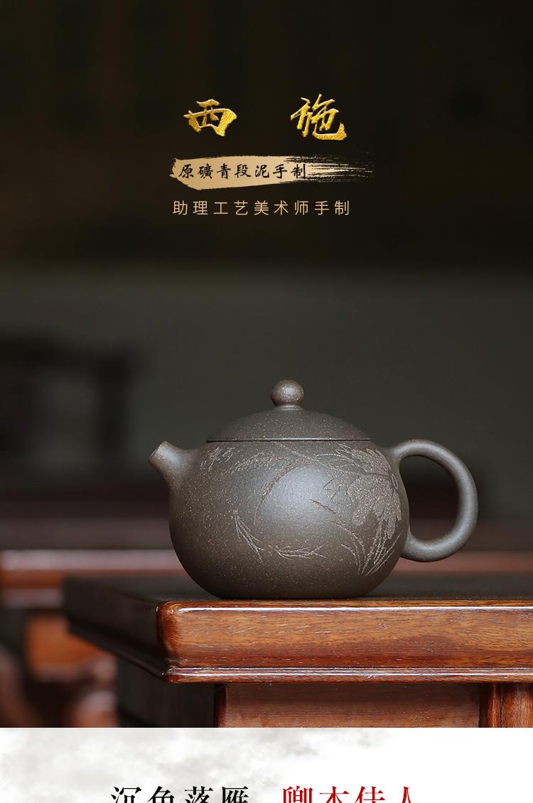 一品周宜兴紫砂壶纯全手工黄龙家藏原矿青段泥球孔西施壶泡茶壶具