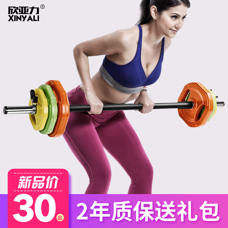 Jumping barbell set men s and women s home fitness weight squat ... 70fdbc308