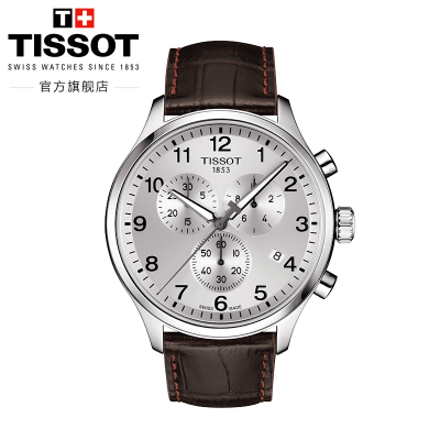Tissot天梭瑞士官方正品2018新款速馳運動休閑潮流石英皮帶男表