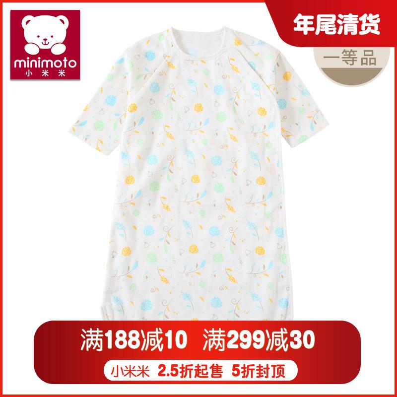 小米米婴儿睡袋儿童纯棉防踢被宝宝睡袋春秋薄款三层纱布