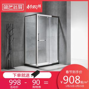 简艺浴屏卫生间洗澡玻璃L型淋浴房家用长方形沐浴房干湿分离浴室