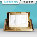 Siemens floor socket network phone all copper waterproof cable computer phone pop-up bottomless box floor