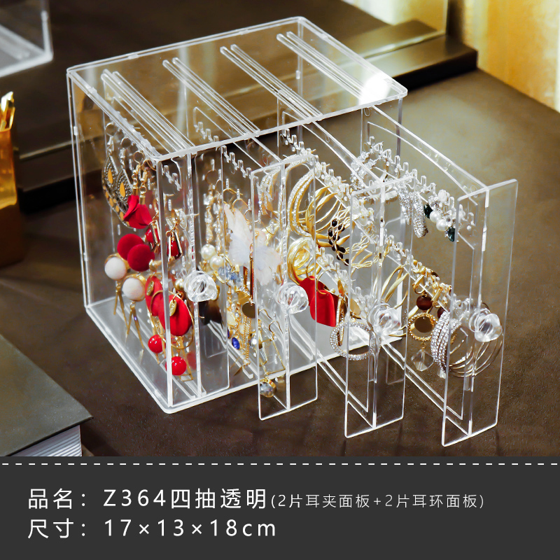 FOUR-LAYER EARRING BOX TRANSPARENT