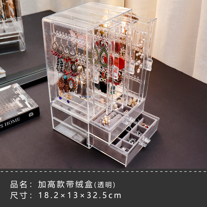 TRANSPARENT HEIGHTENED WITH A CASHMERE BOX FOR LONG EARRINGS